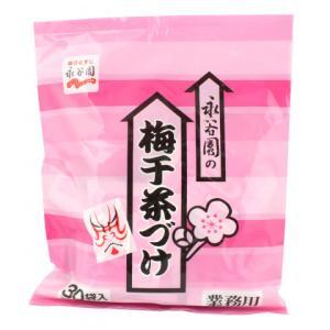 永谷園 業務用梅干茶づけ 3.5g×30|amicashop
