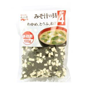 永谷園 業務用みそ汁の具(わかめ・豆腐・ねぎ) 100g|amicashop
