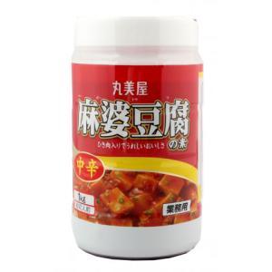 丸美屋 麻婆豆腐の素(中辛) 1kg|amicashop