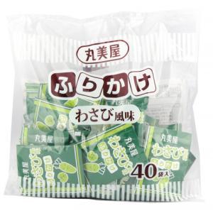 丸美屋 特ふりかけ(わさび風味) 2.5g×40|amicashop