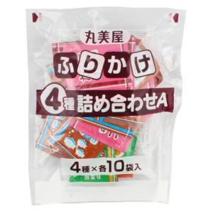 丸美屋 ふりかけ4種詰め合わせ 2.5g×40|amicashop