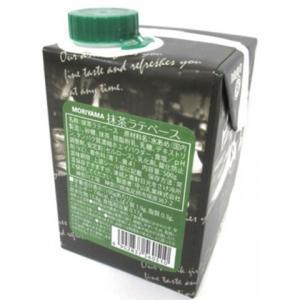 守山乳業 抹茶ラテベース 500g|amicashop