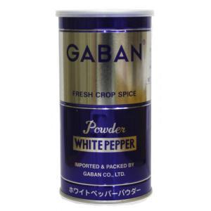 ギャバン ホワイトペッパー(パウダー) 420g|amicashop