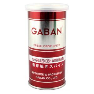 ギャバン 香草焼きスパイス 18g<少量在庫>|amicashop