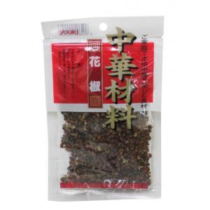 ユウキ 山椒の実(花椒) 30g