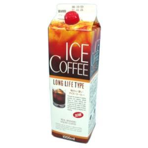 GSフード アイスコーヒー(加糖) 1L|amicashop