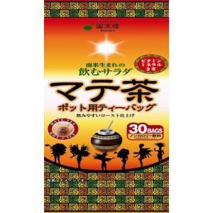 国太楼 ポット用マテ茶 2.8g×30P amicashop