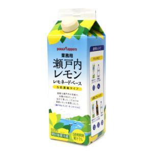 ポッカサッポロ 業務用瀬戸内レモン レモネードベース 500ml|amicashop