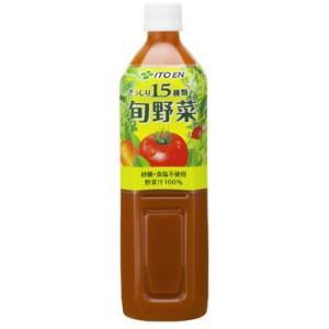 伊藤園 ぎっしり15種類の旬野菜 900g<切替商品登録中> amicashop