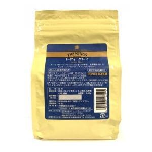 片岡物産 トワイニング レディグレイ(袋) 245g|amicashop