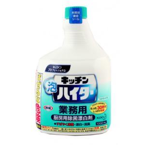 花王 キッチン泡ハイター付け替え用 1L|amicashop