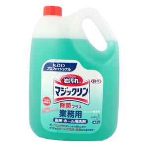 花王 マジックリン 業務用 除菌プラス 4.5L|amicashop