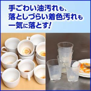 花王 キュキュット クリア除菌 4.5L|amicashop|02