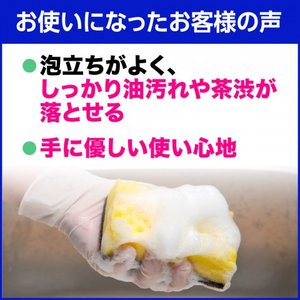 花王 キュキュット クリア除菌 4.5L|amicashop|06