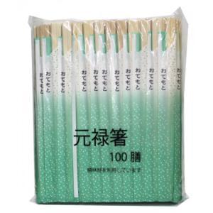 藤本 中国産アスペン元禄箸(袋入) 100膳 amicashop