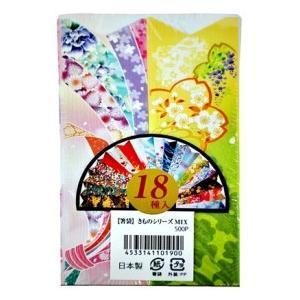 MSP 箸袋 ハカマきものMIX 500枚|amicashop
