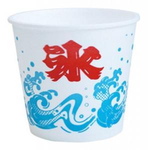 アベシン 氷用カップ 50個|amicashop