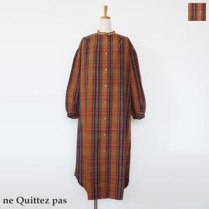 ne Quittez pas (ヌキテパ) ロング ワンピース チェック コットンポプリン 長袖 010492868|amico-di-ineya