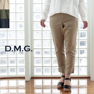 D.M.G DOMINGO ドミンゴ リネン コットン ストレッチ テーパード トラウザー 13-861L|amico-di-ineya