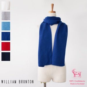 WILLIAM BRUNTON (ウィリアムブラントン) カシミヤ リブニット マフラー|amico-di-ineya