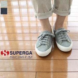 SUPERGA スペルガ スウェード マイクロフリース スニーカー 2750 SUEU MICROFLEECE / 返品不可|amico-di-ineya