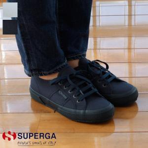 SUPERGA (スペルガ) キャンバス スニーカー 2750 COTU CLASSIC|amico-di-ineya