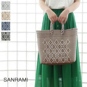 SANRAMI (サンラミ) ポリエチレン かごバッグ メルカドバッグ [Mサイズ] 303016|amico-di-ineya