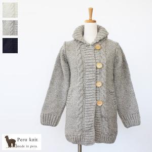 Peru Knit(ペルーニット)ハンドメイドニット コート *320095|amico-di-ineya