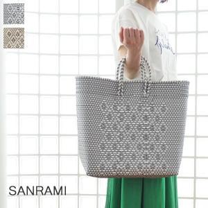 SANRAMI (サンラミ) ポリエチレン かごバッグ メルカドバッグ [Lサイズ] 384018|amico-di-ineya