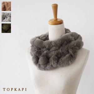 TOPKAPI (トプカピ) レッキスラビット ファー ネックウォーマー マフラー 472-06-70002|amico-di-ineya