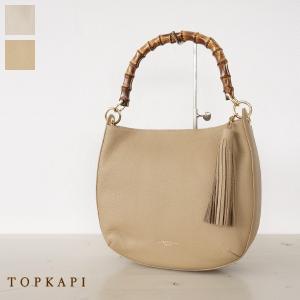 TOPKAPI トプカピ バンブーハンドル ソフトシュリンクレザー 2WAY ショルダーバッグ ハンドバッグ 501-06-00010  |amico-di-ineya
