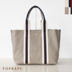 TOPKAPI (トプカピ) ストライプハンドル レザー A4 トートバッグ|amico-di-ineya