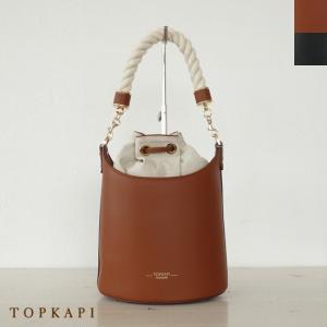 TOPKAPI (トプカピ) バケツ型 2WAY スプリットレザー ロープハンドル ショルダーバッグ|amico-di-ineya