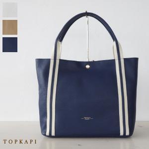 TOPKAPI トプカピ フトシュリンクレザー テープコンビ A4 トートバッグ [Lサイズ] 501-06-80001|amico-di-ineya