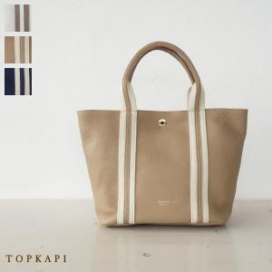 TOPKAPI トプカピ ソフトシュリンクレザー テープコンビ ミニ トートバッグ [Sサイズ] 501-06-80002|amico-di-ineya