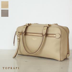 TOPKAPI トプカピ イタリアン シュリンクレザー ボストンバッグ 501-14-60002|amico-di-ineya