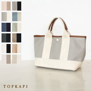 TOPKAPI (トプカピ) スコッチグレイン フェイクレザー ミニ トートバッグ 503-06-01002|amico-di-ineya