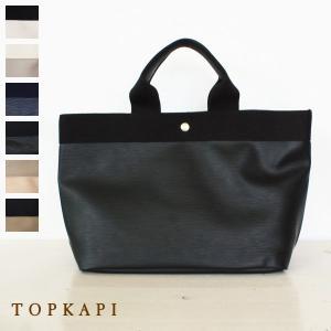 TOPKAPI (トプカピ) リプルフェイクレザー A4トートバッグ【Lサイズ】503-06-01003|amico-di-ineya