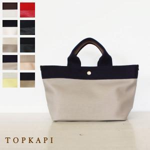 TOPKAPI (トプカピ) リプルフェイクレザー トートバッグ【Sサイズ】503-06-01004|amico-di-ineya