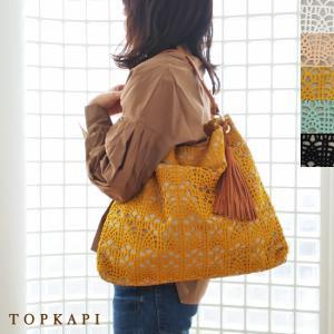 TOPKAPI (トプカピ) レース タッセル ショルダーバッグ|amico-di-ineya