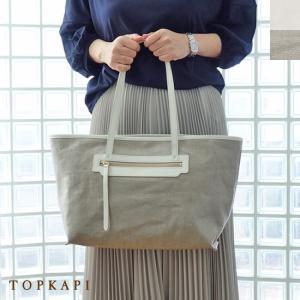 TOPKAPI (トプカピ) リネンキャンバス レザー トートバッグ PVC加工|amico-di-ineya