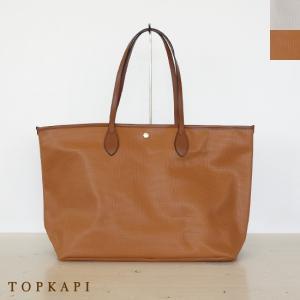 TOPKAPI (トプカピ) PVC加工 ビッグ トートバッグ RHOMBUS|amico-di-ineya