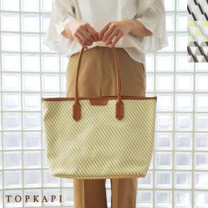 TOPKAPI (トプカピ) PVC加工 レザー A4 トートバッグ FRESCO|amico-di-ineya