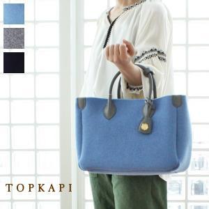 TOPKAPI トプカピ イタリアンフェルト A4 トートバッグ レザーハンドル Lサイズ 504-07-71003|amico-di-ineya