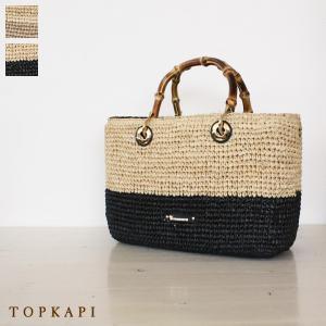 TOPKAPI (トプカピ) ラフィア バンブーハンドル バイカラー 2WAY トート かごバッグ 506-06-61003|amico-di-ineya