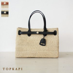 TOPKAPI (トプカピ) アバカ ベルトコンビ ボックス型 トート カゴバッグ 506-06-61007|amico-di-ineya