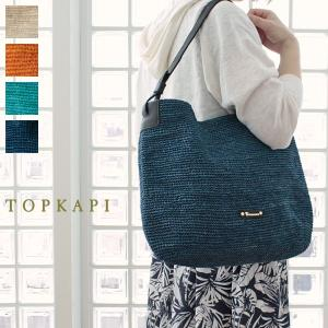 TOPKAPI (トプカピ) アバカ ワンショルダー バッグ 506-06-61012|amico-di-ineya