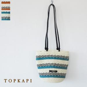 TOPKAPI トプカピ ボーダー ショルダー 筒形 かご バッグ 506-06-80005|amico-di-ineya