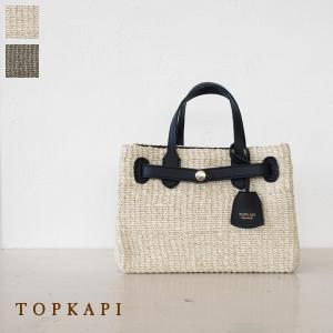 TOPKAPI トプカピ アバカ ベルトコンビ 2WAY ミニ ショルダー トートバッグ [Sサイズ] 506-06-81008|amico-di-ineya