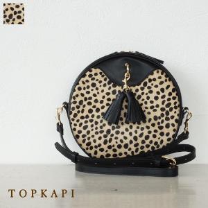 TOPKAPI ショルダーバッグ ヘアカウレザー トプカピ 507-06-10001|amico-di-ineya